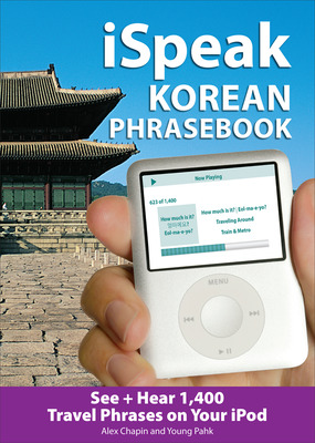 iSpeak Korean Phrasebook (MP3 Disc)