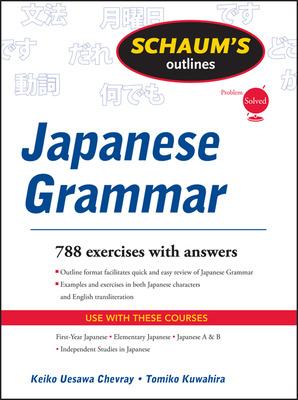Schaums Outline of Japanese Grammar